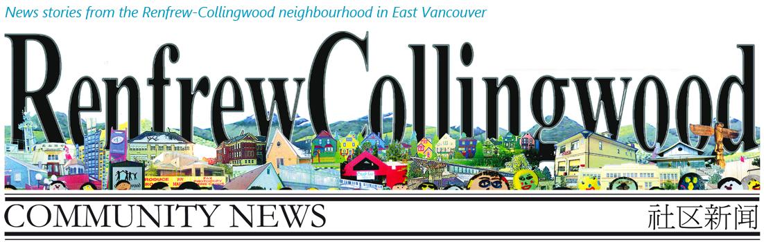 MP Don Davies takes Kingsway students to Ottawa | Renfrew