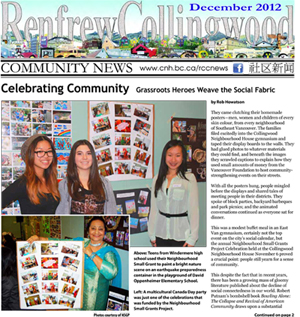 Renfrew-Collingwood Community News December 2012 issue