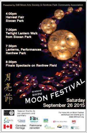 Moon-Festival-September-26