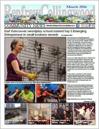 RCC News March 2016