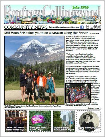 July 2016 RCC News