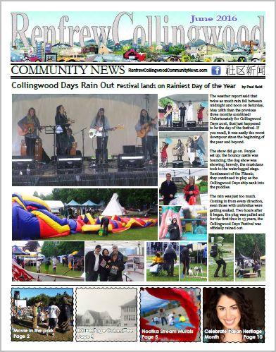 June 2016 RCC News