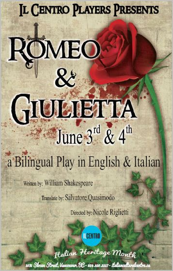 Romeo and Giulietta at Il Museo, Italian Cultural Centre