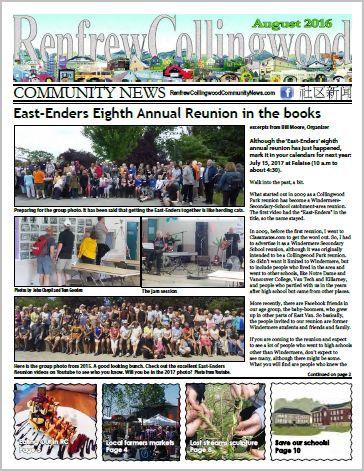 August 2016 RCC News