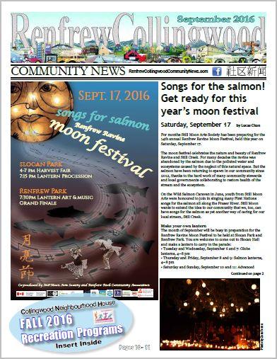 RCC News September 2016