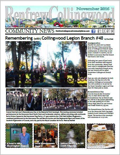 RCC News November 2016