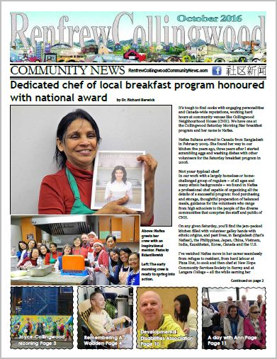 Renfrew-Collingwood Community News October 2016