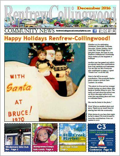 RCC News December 2016