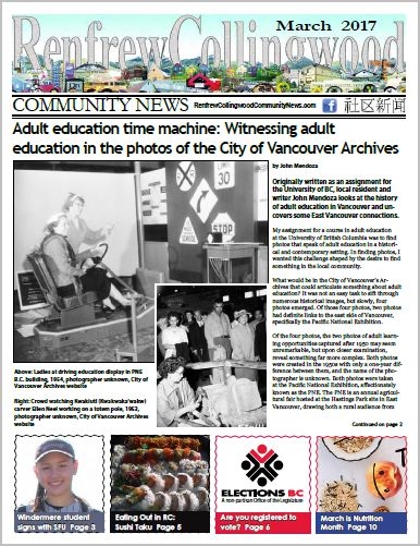 RCC News March 2017
