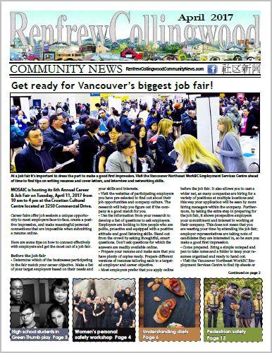 RCC News April 17