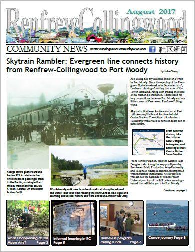 Renfrew-Collingwood Community News August 2017