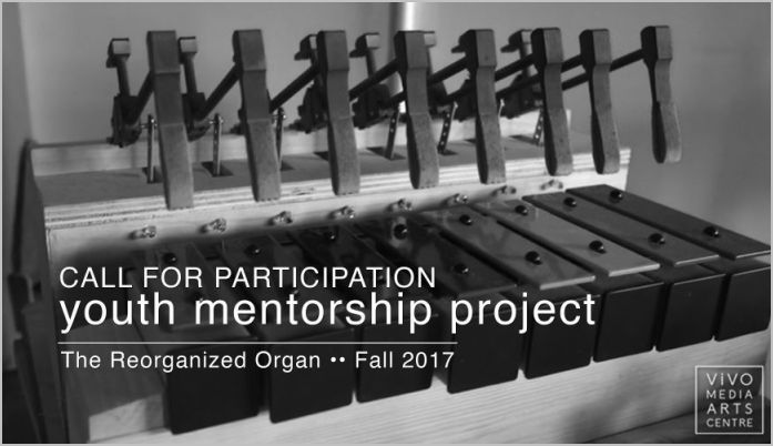 Reorganized-Organ-VIVO-youth-art-project