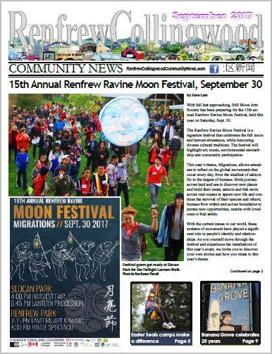 September 2017 RCC News