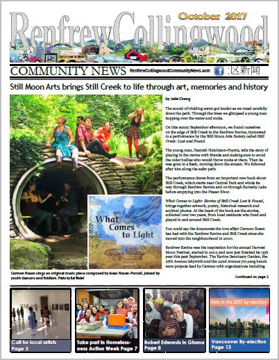 Renfrew-Collingwood Community News October 2017