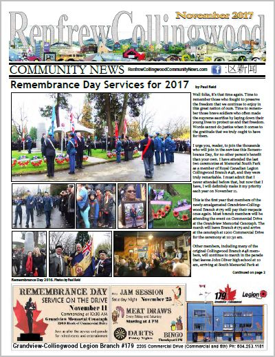 RCC News November 2017