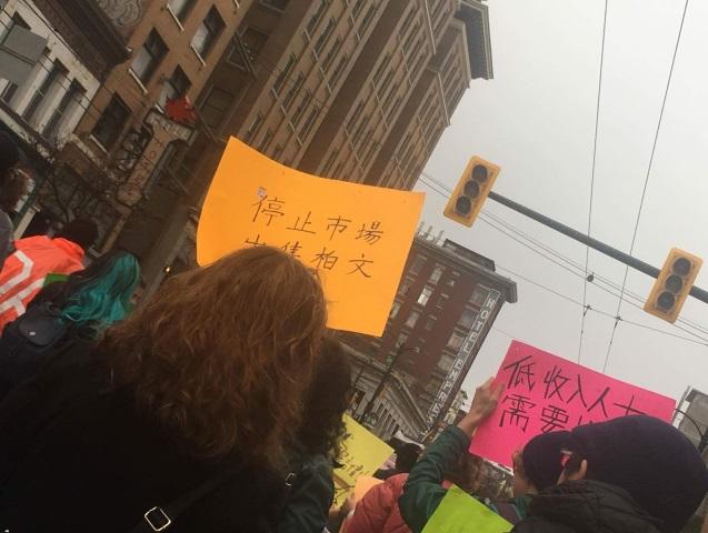 Housing rally