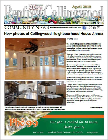 Renfrew-Collingwood Community News April 2018