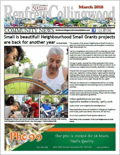 Renfrew-Collingwood Community News March 2018