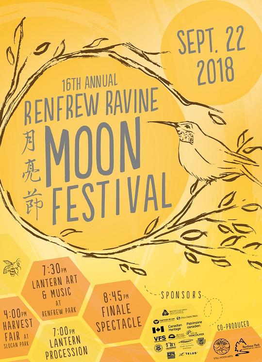 MOON FESTIVAL POSTER 2018