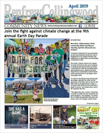 RCC News April 2019