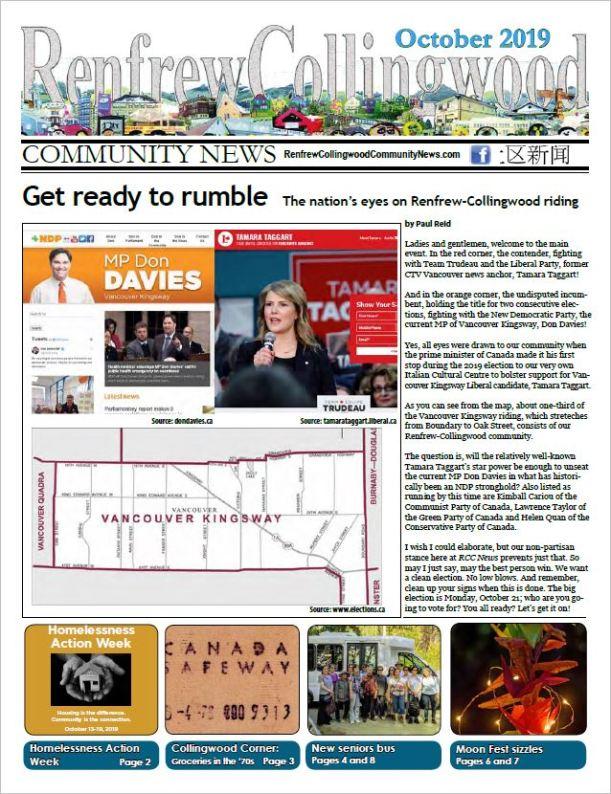 RCC News October 2019