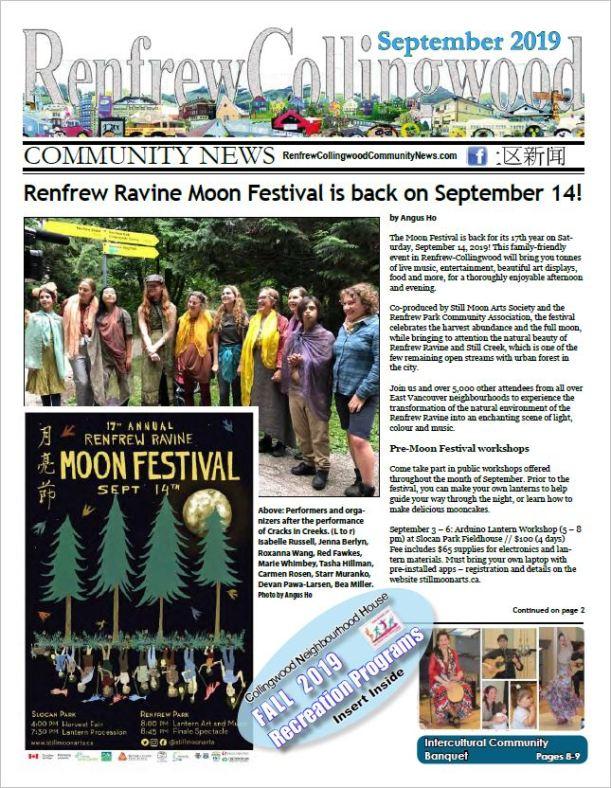 Cover of the RCC News September 2019