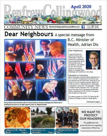 RCC News April 2020