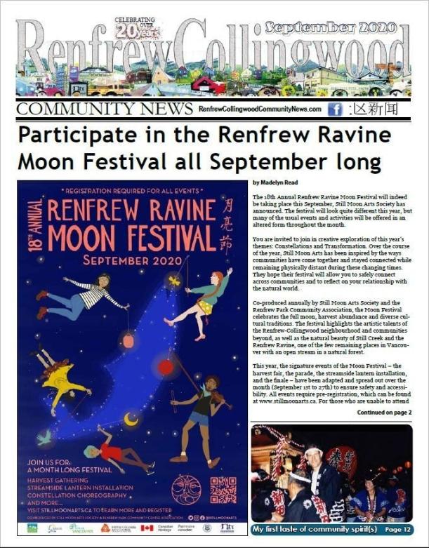 RCC News September 2020