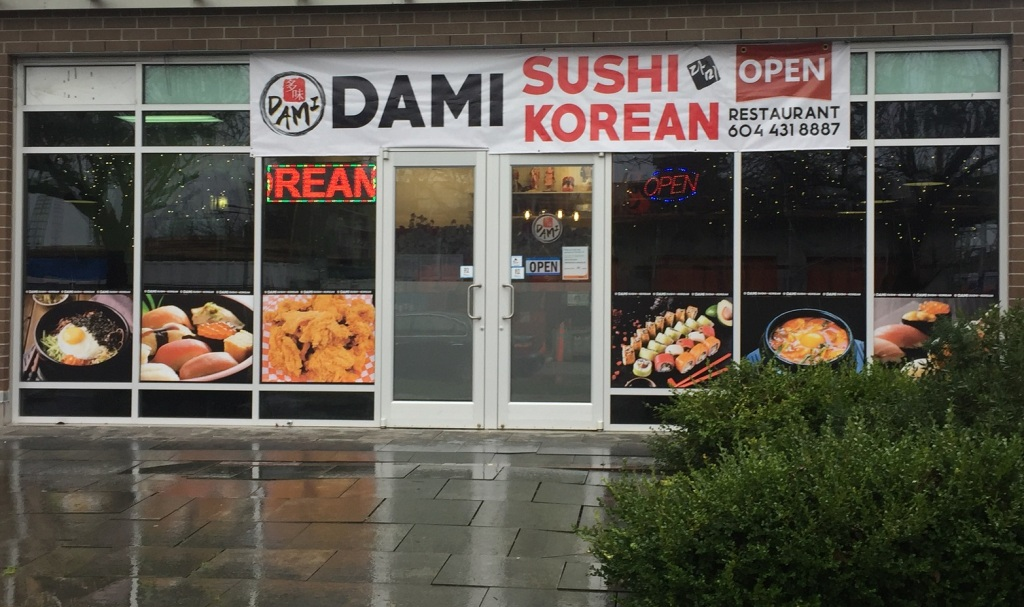 Dami opened in Renfrew-Collingwood in January 2021. In addition to take-out and delivery, Dami offers a spacious space for dining in.