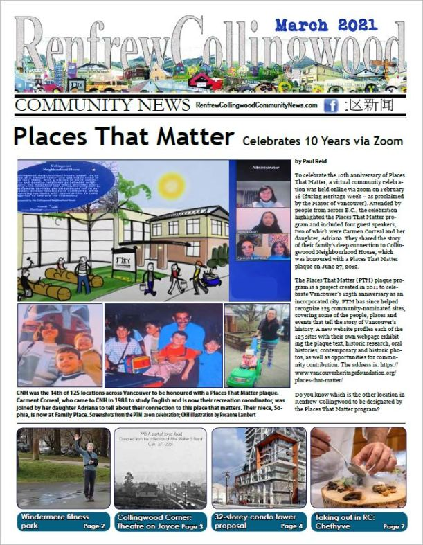 RCC News March 2021 issue