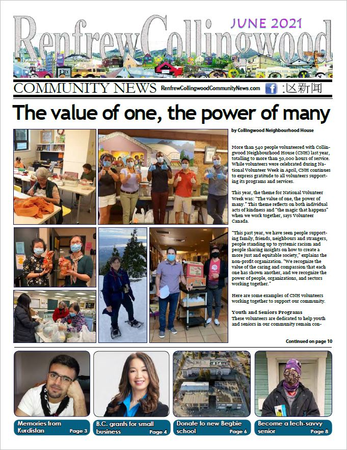 June 2021 issue of RCC News is here